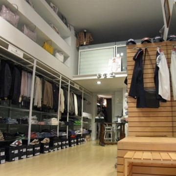 Restyling of a clothes shop